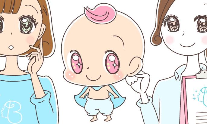 ベビ肌様 キャラクターデザイン